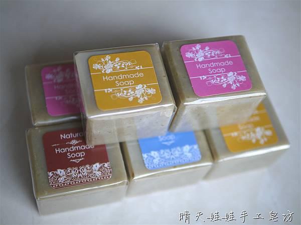 鮮採左手香乳油木橄欖皂