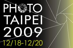 logo249x163.jpg