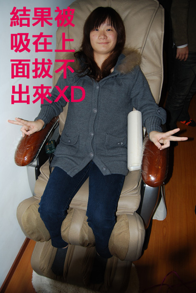 DSC_0160.jpg