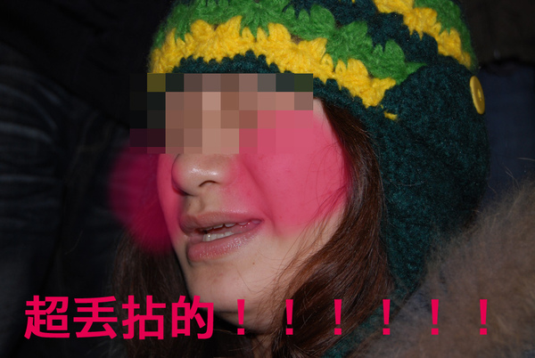 DSC_0218.jpg