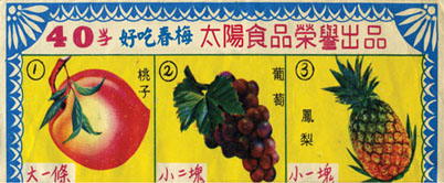 2008card-09.jpg