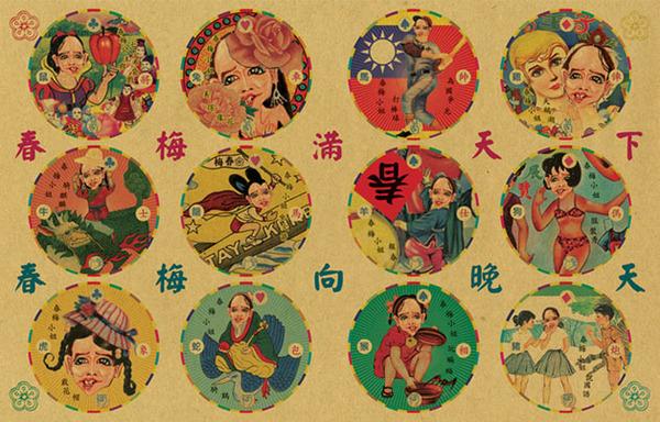 2008card-10.jpg