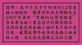 2008card-12.jpg