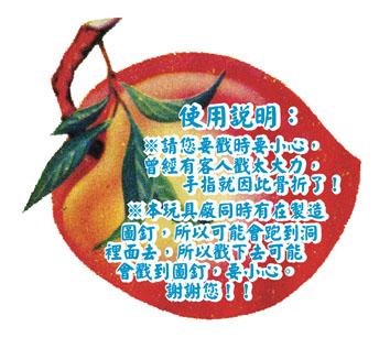 2008card-13.jpg