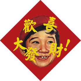 2008card-14.jpg