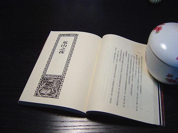book-3.jpg