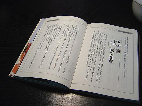 book-9.jpg