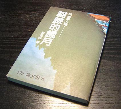 book-10.jpg