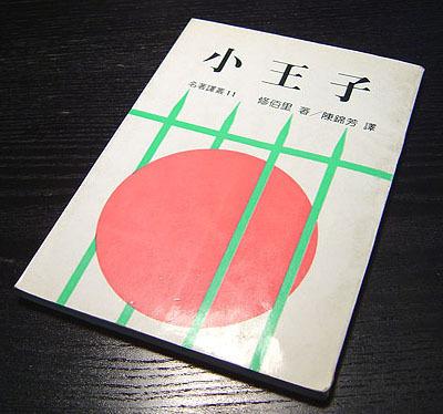 book-16.jpg