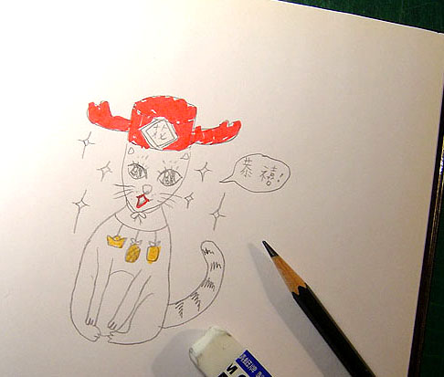 cat-427.jpg