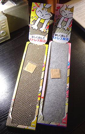 DSC06351.JPG