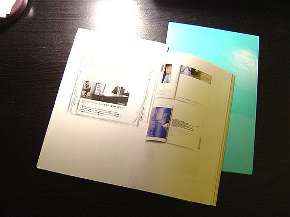 DSC08316.JPG
