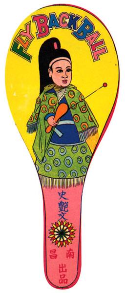 布袋戲球拍紙-1.jpg