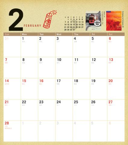 p09-2台灣-b.jpg