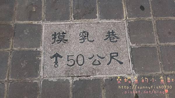 IMAG1852