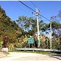 9耀婆山草莓園 (27).JPG