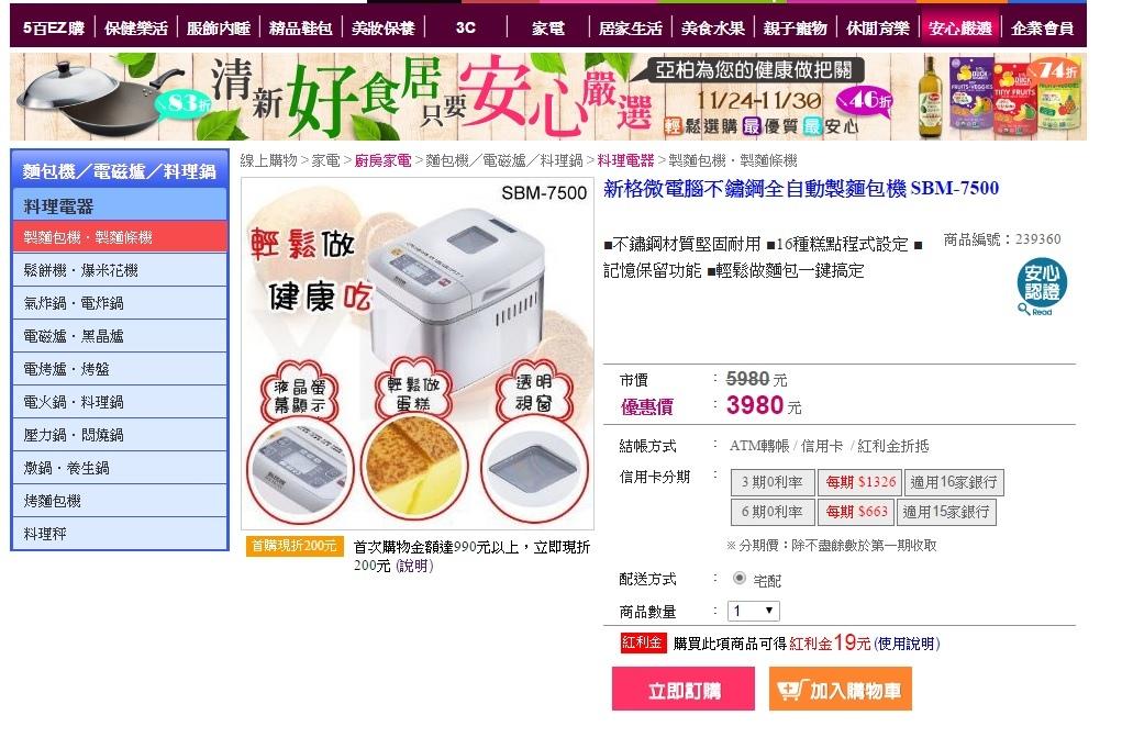 購物2.jpg