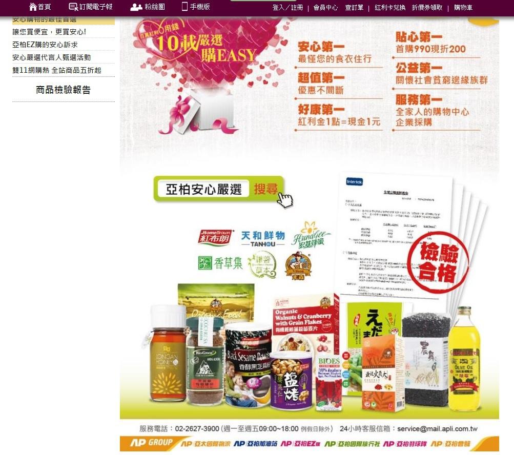購物9.jpg