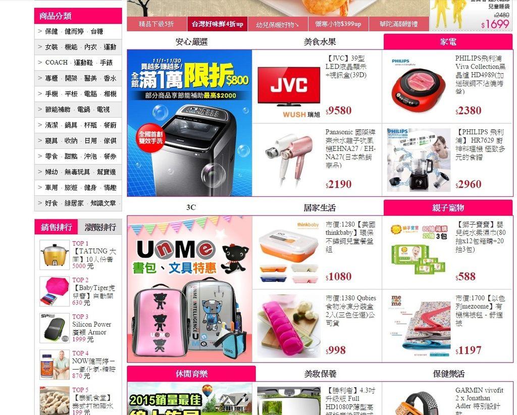 購物11.jpg