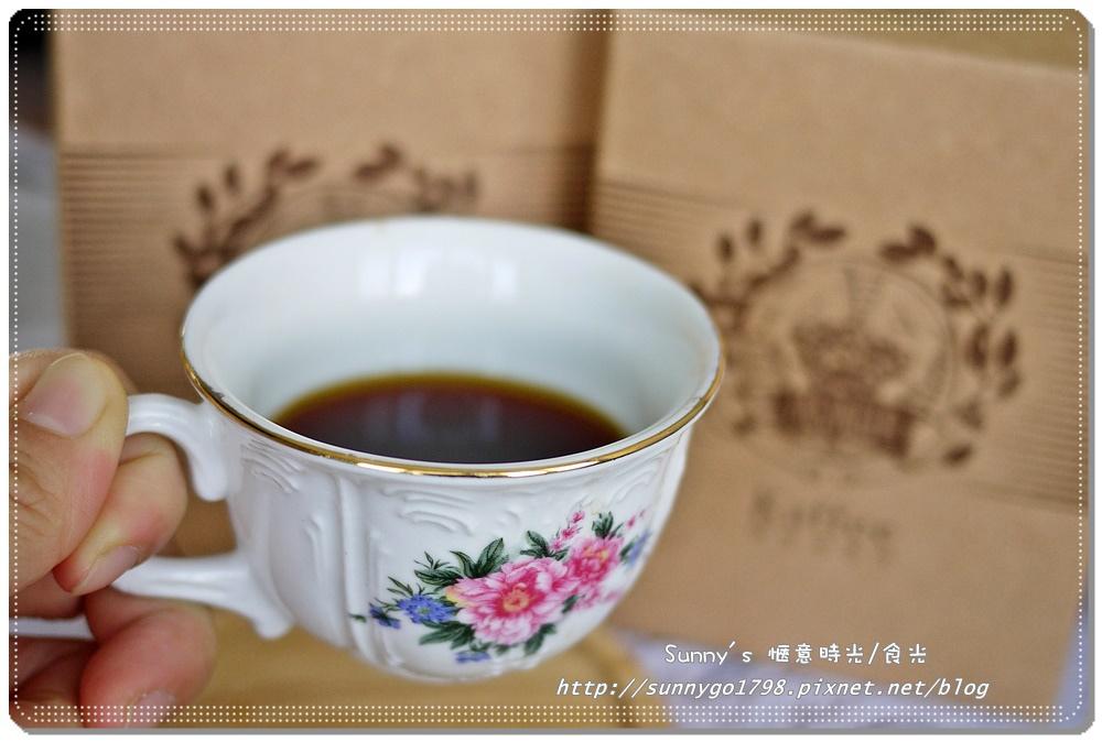 01日曬豆 (17).JPG