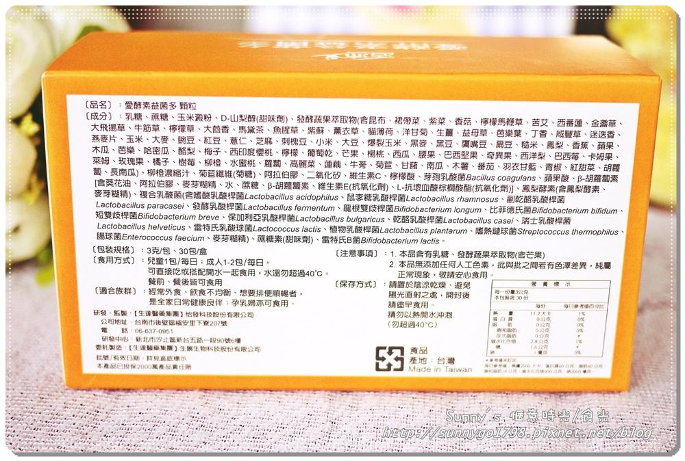 P1510696.JPG