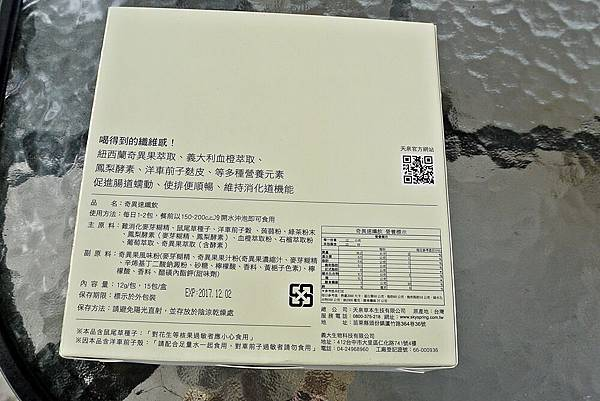 P1510578.JPG