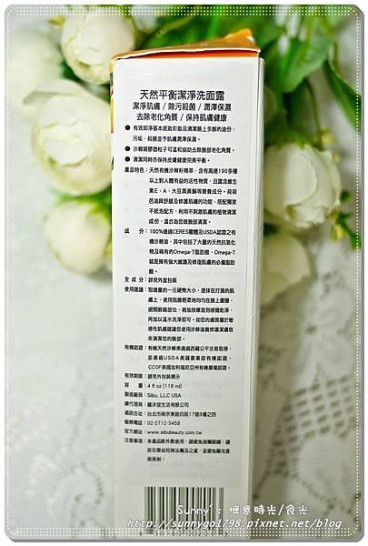 P1520753.JPG
