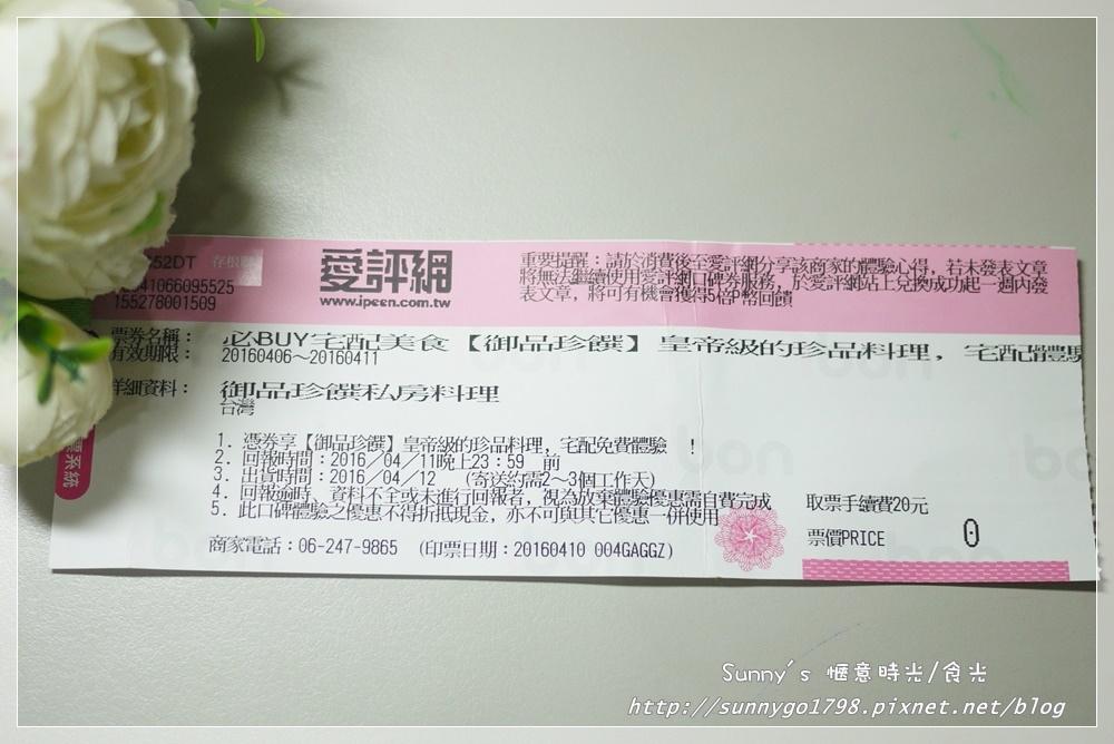 P1690525.JPG