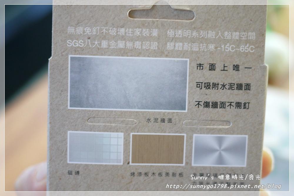 P1680981.JPG
