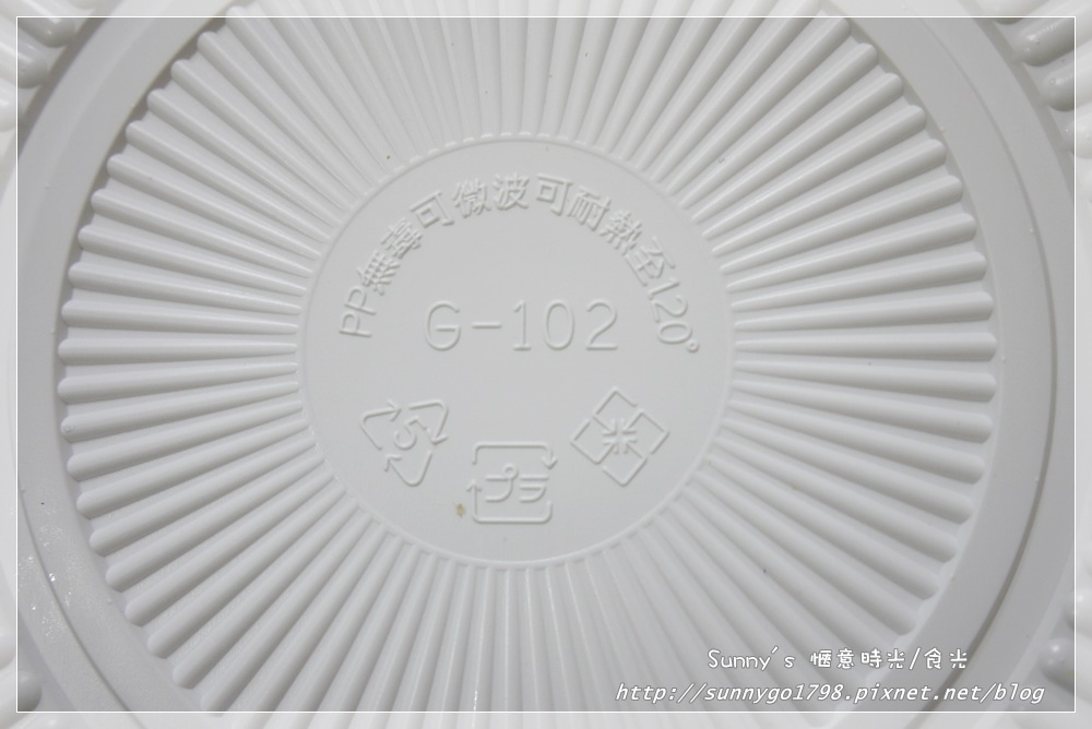 P1710200.JPG