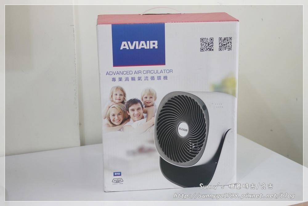 AVIAIR 專業渦輪氣流循環機(R10) (14).JPG