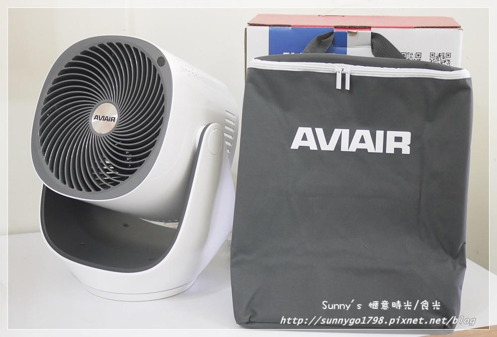 AVIAIR 專業渦輪氣流循環機(R10) (23).JPG