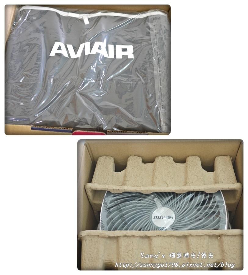 AVIAIR 專業渦輪氣流循環機(R10) (82).jpg