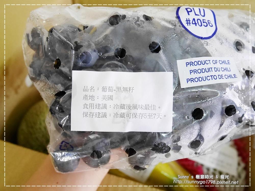 P1080272.JPG