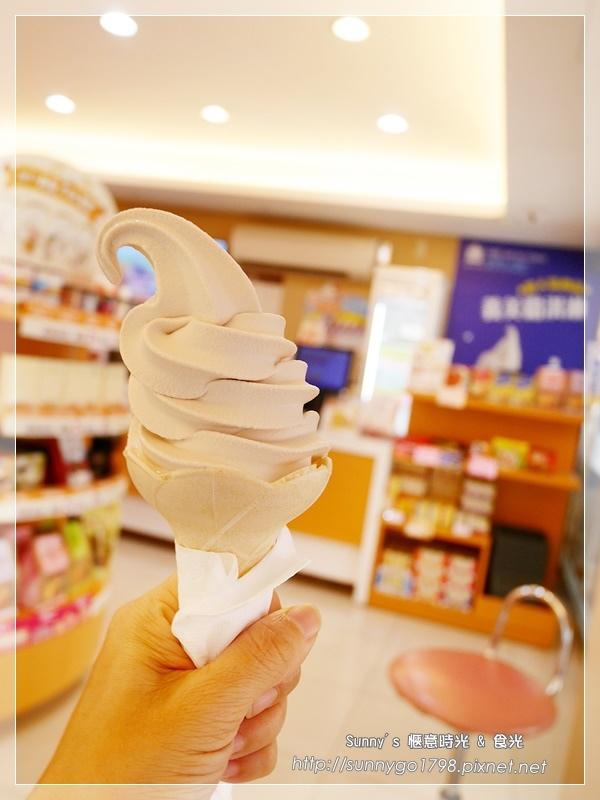 義美奶茶霜淇淋 (4).JPG