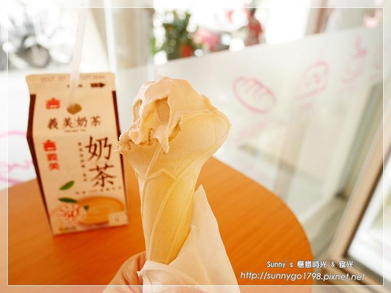 義美奶茶霜淇淋 (8).JPG