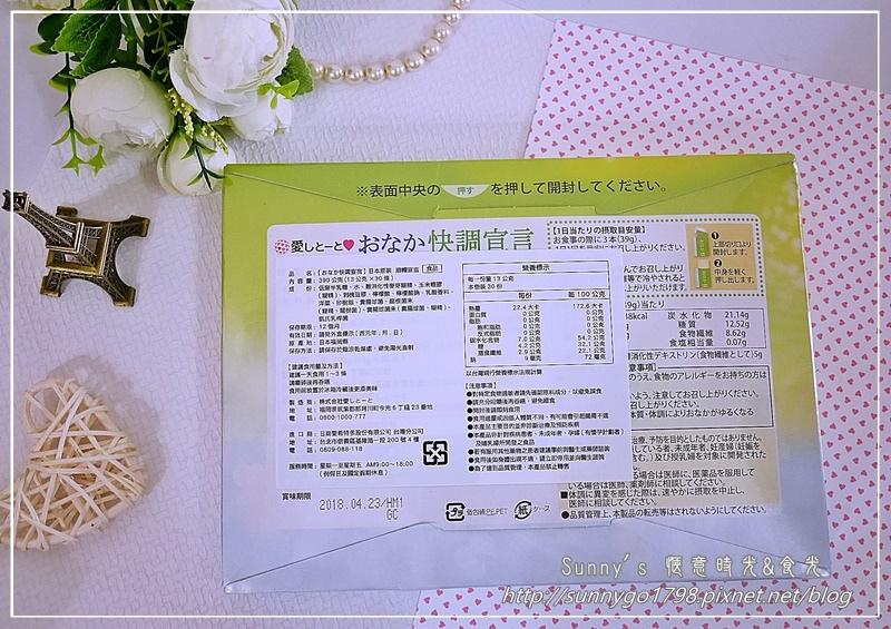 P1190132.JPG