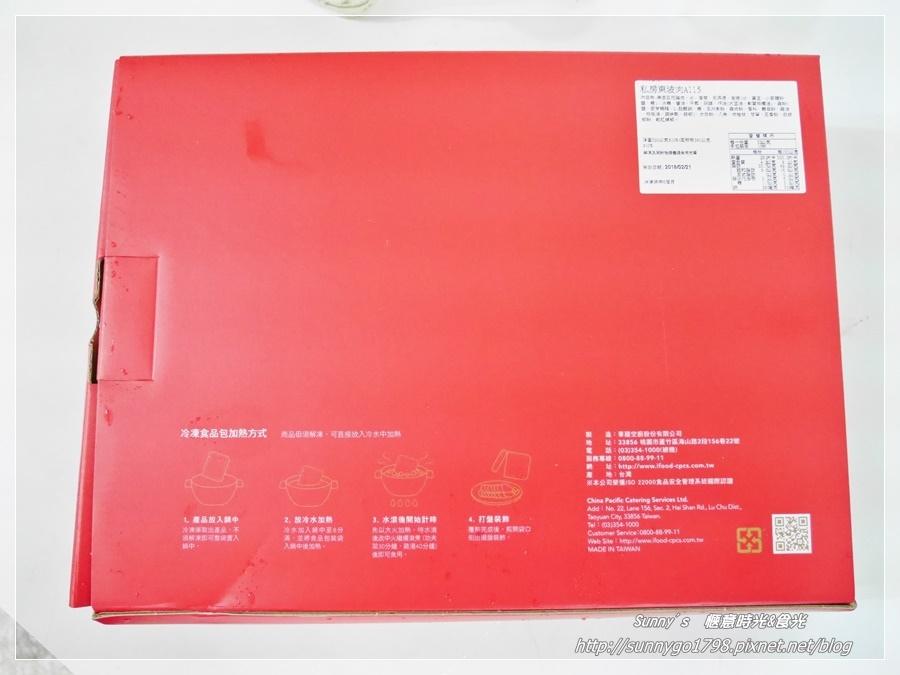 P1320085.JPG