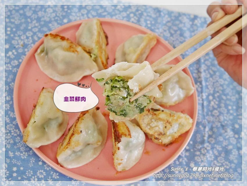 D韭菜豬肉 (7).JPG