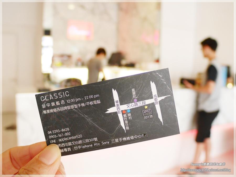 Apple_center_iphone手機快速維修 (12).JPG
