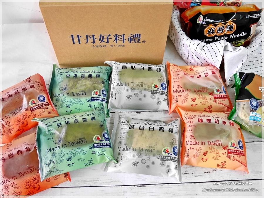 點線麵_快速麵_冷凍方便麵、快速料理 (1).JPG