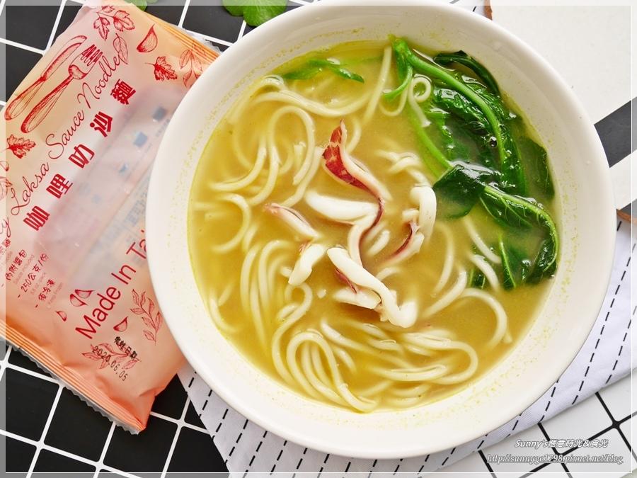 點線麵_快速麵_冷凍方便麵、快速料理 (12).JPG