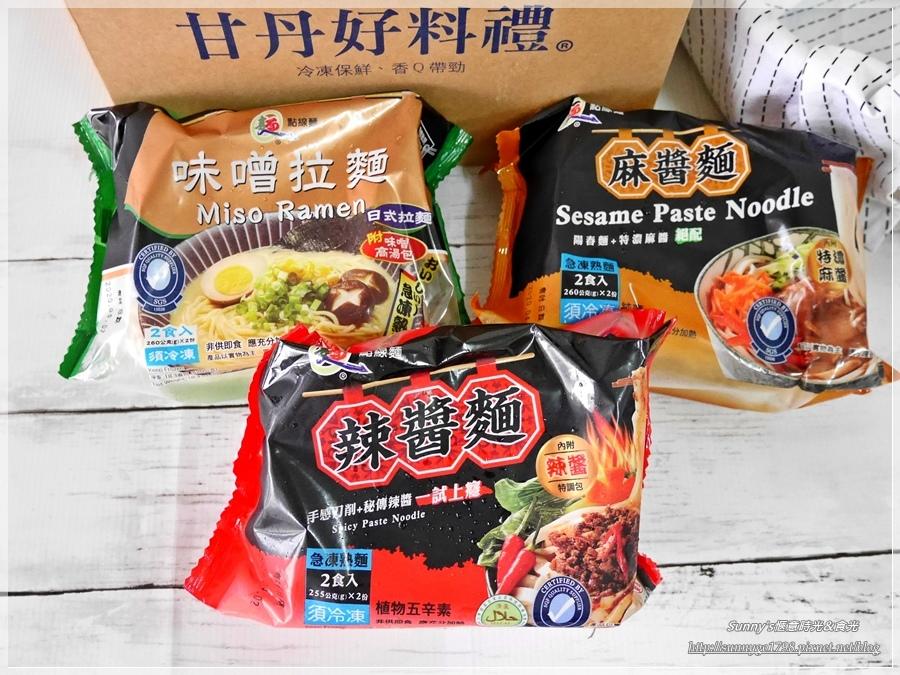 點線麵_快速麵_冷凍方便麵、快速料理 (3).JPG