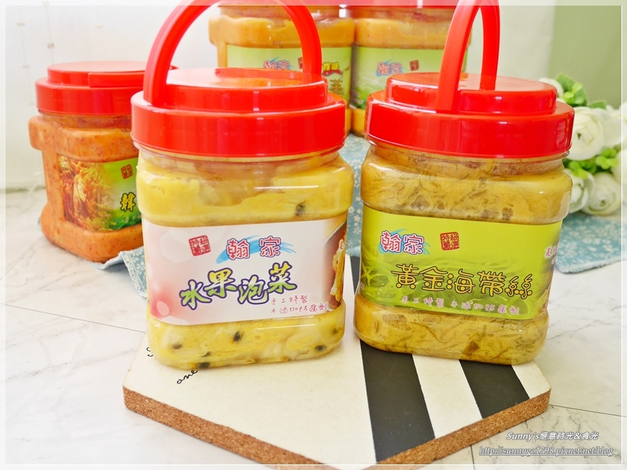 泡菜推薦_翰家泡菜_黃金泡菜_韓式泡菜_水果泡菜 (4).JPG