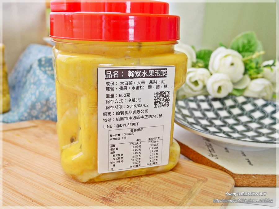 泡菜推薦_翰家泡菜_黃金泡菜_韓式泡菜_水果泡菜 (15).JPG