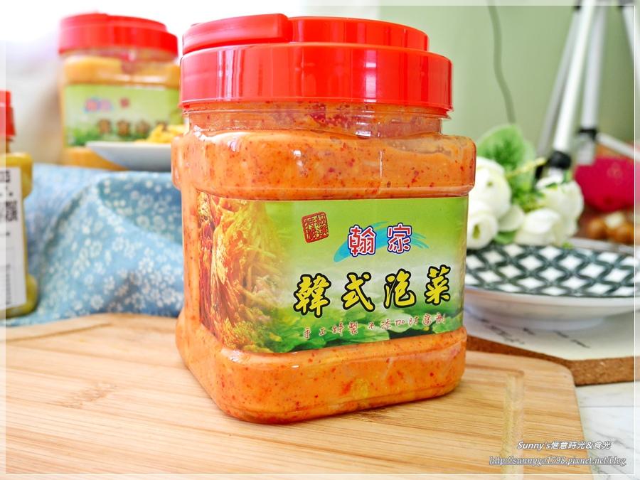 泡菜推薦_翰家泡菜_黃金泡菜_韓式泡菜_水果泡菜 (16).JPG