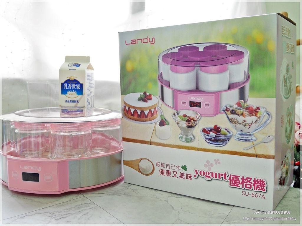 DIY優格機推薦_Landy優格機 (4).JPG