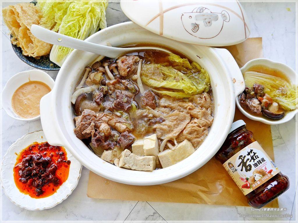 生鮮羊肉_全羊商行_溪湖羊肉_羊肉爐 (33).JPG
