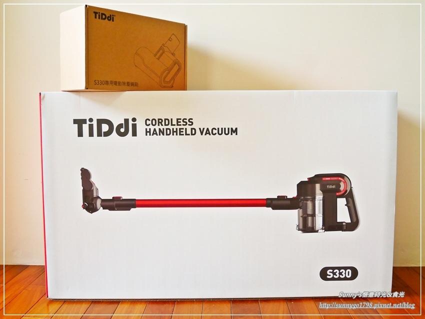 【TiDdi鈦敵】TiDdi無線氣旋式除螨吸塵器S330_吸塵器推薦_輕量型吸塵器 (6).JPG