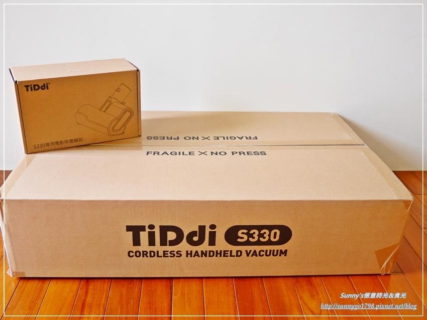 【TiDdi鈦敵】TiDdi無線氣旋式除螨吸塵器S330_吸塵器推薦_輕量型吸塵器 (4).JPG